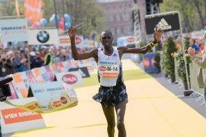 Wien - 37. Vienna City Marathon